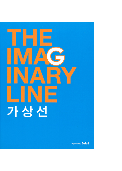 The Imaginary Line 가상선 DVD