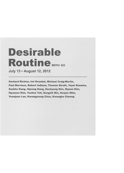 Desirable Routine
