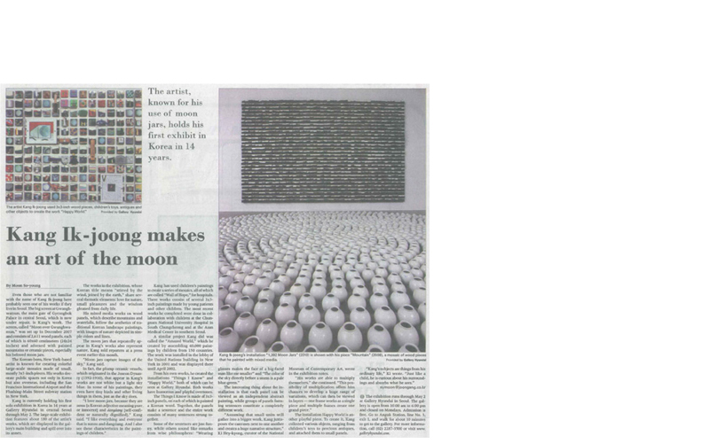 [2010.04.14 JoongAng Daily] KANG Ik-Joong makes an art of the moon